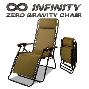 Charmant Caravan Sports Infinity Zero Gravity Chair